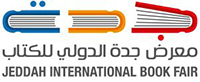 Jeddah International Book Fair